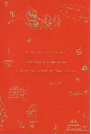 Tatako Card Christmas 2007